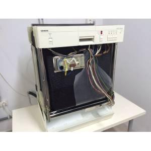 Lavavajillas Bosch Siemens no calienta